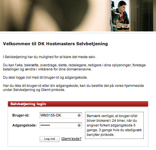 Log ind hos DK-Hostmaster med de informationer, du fik i din e-mail.